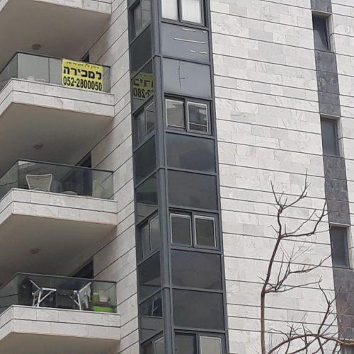 דירה למכירה בעיר ימים מרווחת במיקום מצוין!